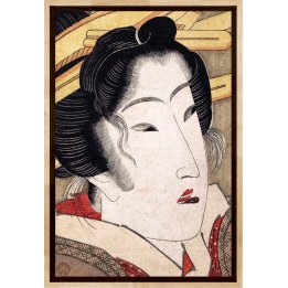 Rejected Geisha #2, a reproduction