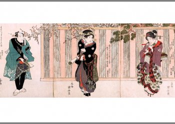 "Making my ""first big sale"" : The Genesis of Kyoto Prints"