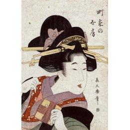 Machiya No Nyōbō, a print by Kitigawa Tsukimaro