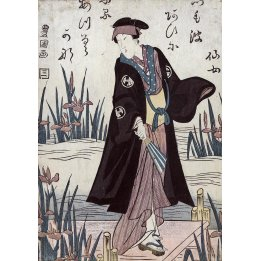 "Segewa Kikunōji, a reproduction ""Ukiyo-e"" print by Utagawa Toyokuni"