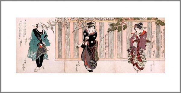Kuniyasu Ukiyoe