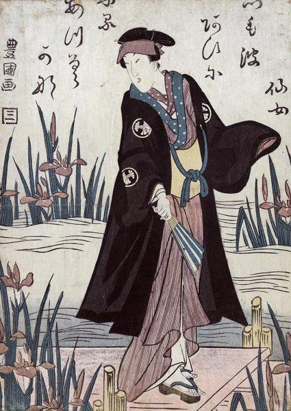 Segawa Kikunojō a Ukiyo-e Japanese woodblock print by Toyokuni