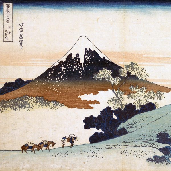 Ukiyo-e Japanese Woodblock prints